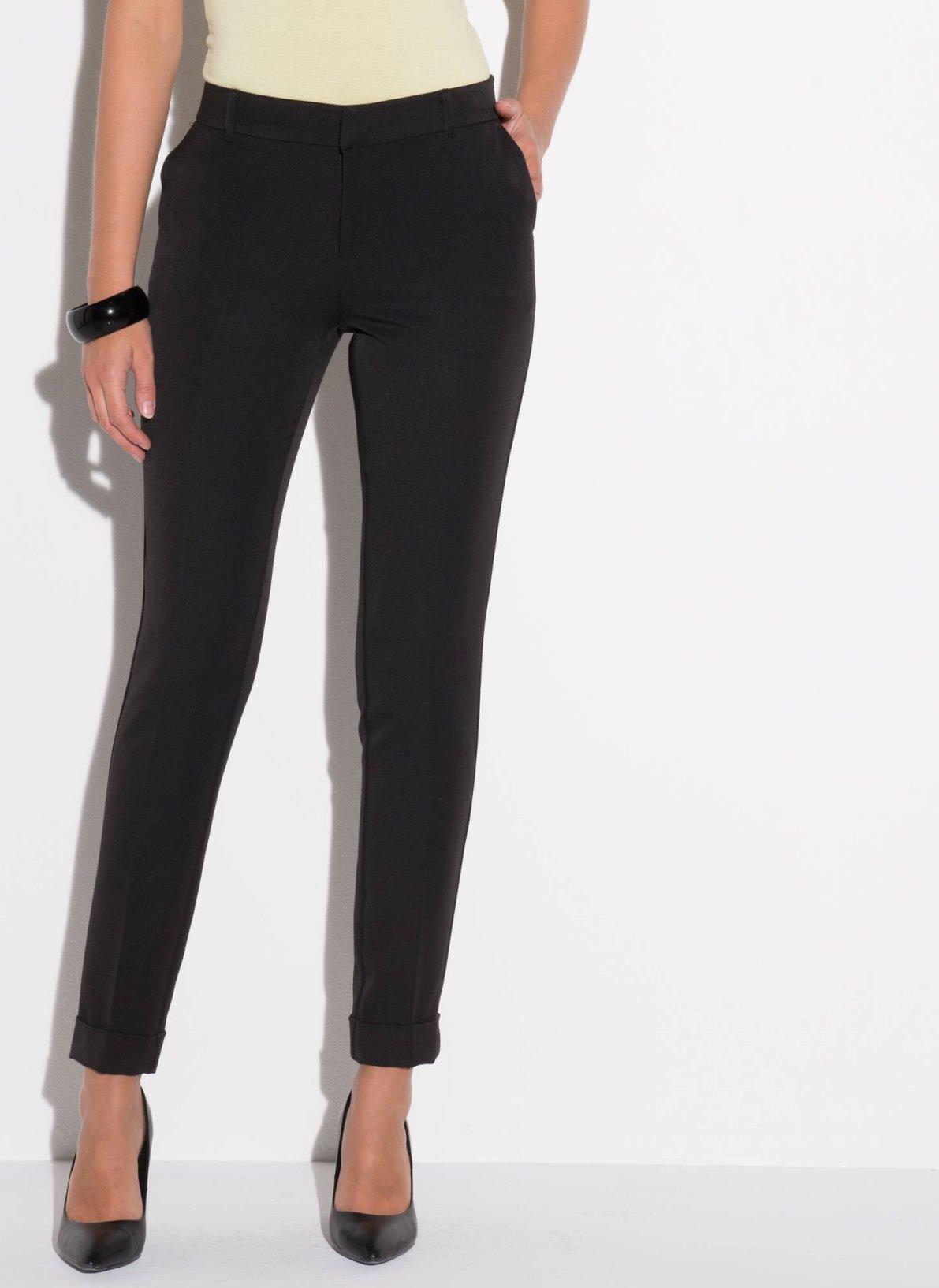 pantalon femme pourquoi j 39 aime le porter pour une journ e du bureau ou une sortie. Black Bedroom Furniture Sets. Home Design Ideas